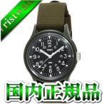 タイメックス TIMEX キャンパーCamper TW2P88400 ユニセックス 男女兼用