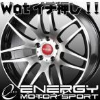 ENERGY TYPE1 BMW E60/E63 19×8.5 +15 120-5H 1本のみ【4色】
