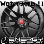 ENERGY TYPE1 BMW E46 19×8.5 +42 120-5H 1本のみ 【4色】