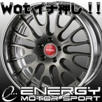 ENERGY INDIVIDUAL TYPE3 BMW 21×9.0 120-5H 1本のみ 【4色】