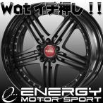 ENERGY INDIVIDUAL TYPE2 BMW 20×9.0 120-5H 1本のみ 【4色】