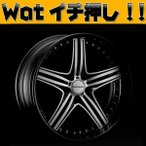 ランクル100系/200系!!WALD Mahora 24in マルチピース 295/35R24