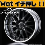 Weds【マーベリック 709M】!!BMW X3series F25/E83 20in T/Wset