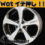 ランクル200系専用!!レーベンハート LV5 20インチ 特選タイヤset