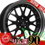 フーガ Y50 Y51 シーマ 19インチ Black Dimond BD00 当社特選タイヤホイールセット