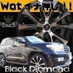 ランクル200系専用!!Black Diamond 24インチ YOKOHAMAタイヤset