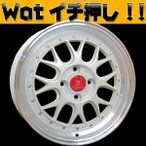 Black Diamond BD00 ムーヴ・ワゴンR・スティングレー・N-BOX・N-ONE 16インチ ハンコック 165/45R16 165/40R16 タイヤホイールセット