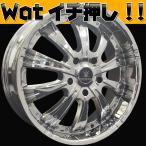 ランクル 100系 / 200系 BLACK Diamond BD10ver.2 22インチ 特選タイヤ&ホイールセット 305/40R22 305-40-22
