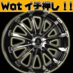 ハイエース 200系 タイヤホイールセット 18インチ 当社特選タイヤ 225/50R18