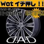 ギャルソン【D.A.D】プリウス・Wish・レガシー!!GLAIVE 18in タイヤset!! 215/40R18 215-40R18 215-40-18 225/40R18 225-40R18 225-40-18