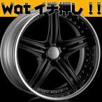 ランクル100系・200系!!WALD Mahora マホラ 24インチ マルチピース  タイヤホイールセット