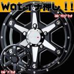 【送料無料】【ジムニー専用】MKW MK-56+ TOYO TRANPATH M/T 16インチ タイヤホイール set!!トーヨータイヤ トランパス M/T 195R16