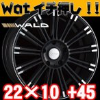 WALD Renovatio R11 SUV【ランクル 200系専用】【ノーマルフェンダーコンプリート】レノヴァティオ  1ピース 22インチ 特選タイヤセット!!