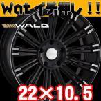 WALD Renovatio R11 SUV【ランクル 200系専用】【オーバーフェンダーコンプリート】レノヴァティオ  1ピース 22インチ 特選タイヤセット!!