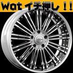 ランクル100系・200系!!WALD Renovatio R13F 24インチ マルチピース  タイヤホイールセット