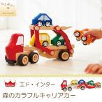 エドインター おもちゃ 森のカラフルキャリアカー 木のおもちゃ 車 くるま 木製玩具 木育 3歳 4歳 男 女 男の子 出産祝い ギフト プレゼント クリスマス 誕生日