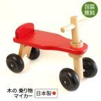 出産祝いや誕生祝い・クリスマスプレゼントに!日本製木のおもちゃ。コイデ東京の乗り物「マイカー」 (02P26Mar16)  ベビー おもちゃ 木 0歳 1歳