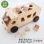 日本製 積み木のおもちゃ、パズルトラック。 KOIDEコイデ東京クリスマスプレゼントに♪ (02P26Mar16)  ベビー おもちゃ 木 0歳 1歳