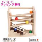 KOIDE コイデ東京 木のおもちゃ コロコロシロホン ベビー おもちゃ 木 1歳 2歳