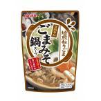 鍋 スープ レシピ 味噌の画像