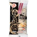 うさぎもち 生かき餅 豆餅 300g 【10セット】ケース売り