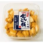 ぼんち カップがんこ餅しお味 215g 【6セット】ケース売り