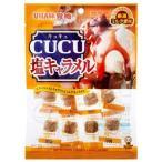味覚糖 CUCU塩キャラメル 袋 80g【6セット】ケース売り