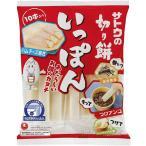 サトウ 切り餅いっぽん10本入り 290g【12セット】ケース売り
