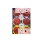 福島の桃 贈答用 2品種食べ比べセット(早生種 中生種 晩生種 極晩生種 極々晩生種の中から1種)秀品 2kg 6〜8玉入り 送料無料