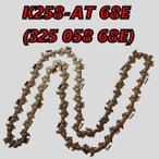 末廣K258-AT 68E 超硬チップ 高耐久 レスキュー&根切用途【レビューを書いて送料無料】