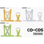 ユニフォーム 作業着 ベスト タスキ型安全ベスト 5920000 (F) コーコス (CO-COS) お取寄せ