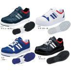 安全靴 作業靴 85114(22.0〜29.0cm) セーフティースニーカー ワーキングシューズ ジーベック(XEBEC) お取寄せ