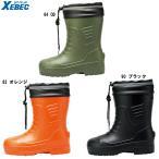 安全靴 作業靴 セーフティシューズ EVAショート丈防寒長靴 85715 (M〜4L) ジーベック (XEBEC) お取寄せ