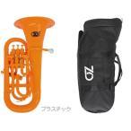 Tiger(タイガー) 【予約】 ユーフォニアム EU-11 オレンジ 調整品 新品 アウトレット 4ピストン プラスチック製 B♭ 本体 管楽器 樹脂製 【 EU11 orange 楽器 】