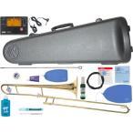 YAMAHA(ヤマハ) YSL-354 テナートロンボーン 新品 日本製 管楽器 細管 B♭ トロンボーン 初心者 スライド式 楽器 本体  Tenor Trombones 【 YSL354 セット C】