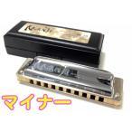 SUZUKI(スズキ) MANJI Fm マイナー M-20 マンジ 10穴 テンホールズ ハーモニカ ブルースハープ 日本製 Blues Harmonica F minor 楽器 ハープ