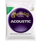 Martin(マーチン) M170 アコギ弦 エクストラライト 10-47 アコースティックギター弦 ブロンズ弦 1弦 010 - 6弦 047 1セット 6本入り フォークギター弦 M-170