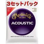 Martin(マーチン) 3セットパック マーチン アコギ弦 M140PK3 ライトゲージ 12-54 ブロンズ弦 アコースティックギター弦 1弦 012 - 6弦 6本 フォークギター弦