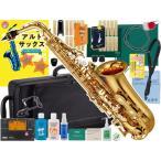YAMAHA(ヤマハ) 送料無料 アルトサックス YAS280 新品 管楽器 ネック 管体 ゴールド 初心者 サックス 楽器 本体 alto saxophone 【 YAS-280 セット 】