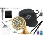 J Michael(Jマイケル) PFH-500 ポケットホルン 新品 ヤマハマウスピース ミニ ホルン Hi B♭ gold 管楽器 本体 シングル フレンチホルン PFH500 G セット D