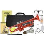 Kaerntner(ケルントナー) レッド トランペット KTR-30 RED 新品 初心者セット ケルントナー 楽器 本体 安くて おすすめ 管楽器 管理品番 KTR30 MRD セット