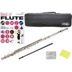 Kaerntner(ケルントナー) KFL29 リングキイ フルート 新品 銀メッキ Eメカニズム 管楽器 C管 本体 楽器 KFL-29 Open Hole flute セット B 沖縄 離島不可
