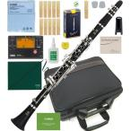YAMAHA(ヤマハ) ABS樹脂 クラリネット YCL-255 新品 B♭管 本体 初心者 管楽器 スタンダード Bフラットクラリネット 楽器 clarinet  【 YCL255 セット 】