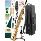 YAMAHA 送料無料 ソプラノサックス YSS-475 新品 日本製 ストレート サックス ゴールド 管体 ネック 一体型 管楽器 初心者 サクソフォン 【 YSS475 セット 】