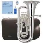 YAMAHA(ヤマハ) 送料無料 YEP-621S 銀メッキ 4ピストン ユーフォニアム 太管 シルバー 新品 サイドアクション イエローブラス 管体 初心者 日本製 管楽器