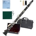 YAMAHA(ヤマハ) 送料無料 木製 クラリネット YCL-450 新品 管体 グラナディラ B♭管 初心者 練習用 日本製 管楽器 スタンダード Bフラットクラリネット