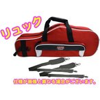 GATOR(ゲイター) 在庫限り リュックタイプ アルトサックス ケース GL-ALTOSAX -WR レッド 管楽器 アルトサクソフォン セミハードケース 赤色 alto saxophone