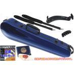 バイオリンケース リュックタイプ 4/4サイズ カーボンファイバー製 ハードケース カラー ブルー バイオリン用 ケース 【 violin cases 2- BLUE 】