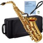 YAMAHA(ヤマハ) 送料無料 アルトサックス YAS-280 新品 管楽器 ネック 管体 ゴールド 初心者 サックス 楽器 本体 単品 YAS280 alto saxophone サックス