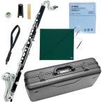 YAMAHA(ヤマハ) 送料無料 B♭ バスクラリネット YCL-221II 新品 管体 ABS樹脂 楽器 Low E♭ キイ  初心者 練習用 日本製 管楽器 Bass Clarinet ケース 付き